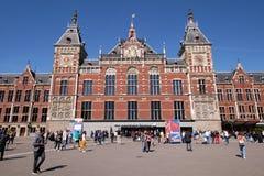Amsterdam central Arkivfoto