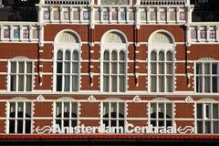 amsterdam central järnväg station Royaltyfria Bilder