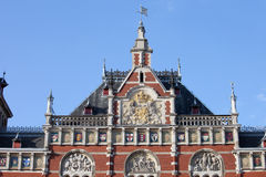 Amsterdam Central Station Rooftop Closeup Royalty Free Stock Photography