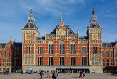 Amsterdam centrali stacja obraz stock