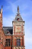Amsterdam centrali stacja Obrazy Stock