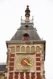Amsterdam centralstation, Amsterdam Arkivfoto