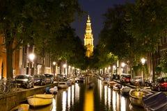 Amsterdam church reflection Royalty Free Stock Photo