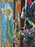 Amsterdam colorida Foto de archivo libre de regalías