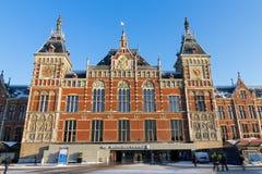 Amsterdam CS Royalty Free Stock Photos