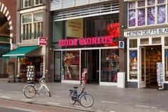 AMSTERDAM, DIE NIEDERLANDE - 25. JUNI 2017: Eingang zum Körper-Weltmuseum Lizenzfreies Stockbild