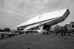 Amsterdam eye, a particularly beautiful building Royalty Free Stock Images