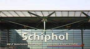 Amsterdam-Flughafen Schiphol eingang netherlands lizenzfreies stockbild