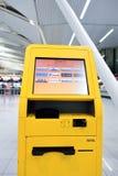 Amsterdam flygplats Schiphol Royaltyfria Bilder