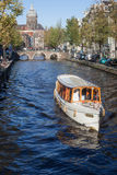 Amsterdam Gracht Immagine Stock Libera da Diritti