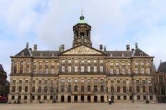 AMSTERDAM, holandie - CZERWIEC 25, 2017: Widok Royal Palace Amsterdam na Grobelnym kwadracie Zdjęcia Royalty Free