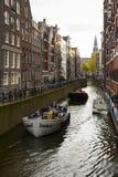 Amsterdam, Hollandes photo libre de droits