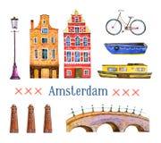 Amsterdam illustration Dragen uppsättning för vattenfärg hand Hus, cykel, bro, fartyg och arkitekturdetaljer royaltyfri illustrationer