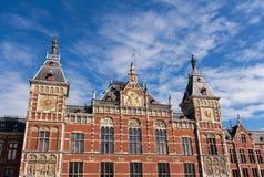 Amsterdam main station Stock Image