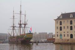 Amsterdam. Maritimt museum. royaltyfri bild
