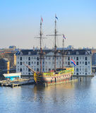 Amsterdam National Maritime Museum, Netherlands Stock Photos
