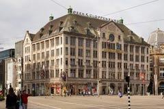 AMSTERDAM NEDERLÄNDERNA - JUNI 25, 2017: Sikt till vaxmuseet för madam Tussauds Amsterdam Royaltyfri Bild