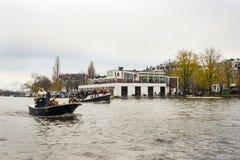 AMSTERDAM NEDERLÄNDERNA - NOVEMBER, 18, 2012 - trumpetarelek Royaltyfri Foto