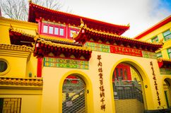 AMSTERDAM, NETHERLANDS, APRIL, 23 2018: Outdoor view of the facade of He Hua Temple main entrance in Amsterdam`s main royalty free stock photos
