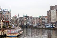 Amsterdam, The Netherlands Stock Photo