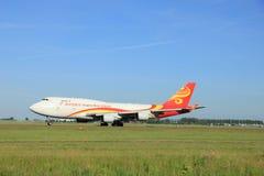 Amsterdam, the Netherlands - June 9th 2016: B-2432 Yangtze River stock photos