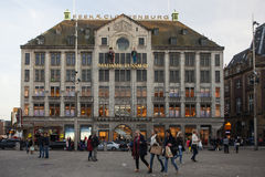 AMSTERDAM, THE NETHERLANDS - MAY 13, 2015: The Royal Palace on the dam square in Amsterdam Stock Photo