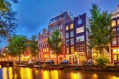 AMSTERDAM, NETHERLANDS-SEPTEMBER 15, 2015:Beautiful Amsterdam ci Royalty Free Stock Photo