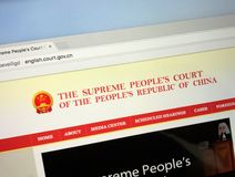 Website of The Supreme Court of China. Amsterdam, the Netherlands - September 7, 2018: Official internet homepage of The Supreme Court of The People`s Republic royalty free stock photo