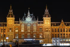 AMSTERDAM, THE NETHERLANDS - 20.09.2015: View at the Amsterdam C Royalty Free Stock Photos