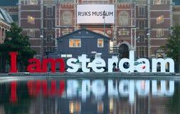 Amsterdam odbicie Zdjęcia Royalty Free