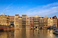 Amsterdam Países Bajos Imagen de archivo libre de regalías