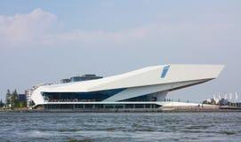AMSTERDAM, PAESI BASSI - 25 LUGLIO 2013: Istituto cinematografico Paesi Bassi dell'OCCHIO a Amsterdam. Fotografia Stock