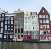 AMSTERDAM, PAYS-BAS - 21 septembre 2014 : photo de beau Images libres de droits
