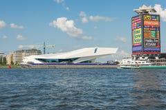 Amsterdam port Royalty Free Stock Photography