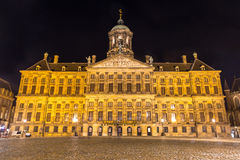 Amsterdam royal palace Royalty Free Stock Images