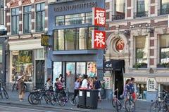 Amsterdam shopping Stock Image