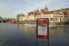 Amsterdam tourism Stock Image