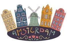 amsterdam Vieux bâtiments historiques et architecture traditionnelle des Pays-Bas illustration libre de droits
