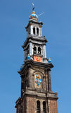 Amsterdam - Wester Tower - Westerkerk Royalty Free Stock Photo