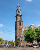 Amsterdam - Wester Tower - Westerkerk Stock Photo