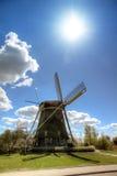 Amsterdam windmill Stock Photos