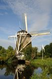 Amsterdam Windmill House. This is a old windmill on the outskirts of Amsterdam, Holland.  It is now used only as a residence Stock Images