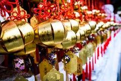 amulet7 cinese Fotografia Stock Libera da Diritti