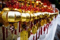 amulet3 cinese immagine stock libera da diritti