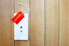 Amulet. The red amulet from Japan Royalty Free Stock Image
