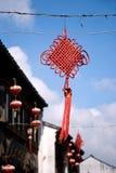 Amuleto del nodo tricottato cinese Immagine Stock Libera da Diritti