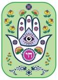 Amuleto judío de la mano del hamsa - o mano de Miriam Imagenes de archivo