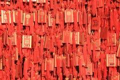 Amuletos votivas na faculdade imperial no Pequim (China) Fotografia de Stock