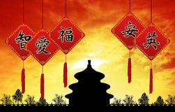 Amulets of prayer Beijing Royalty Free Stock Photo