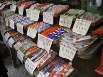 Amulette japonaise Omamori de chance Photographie stock